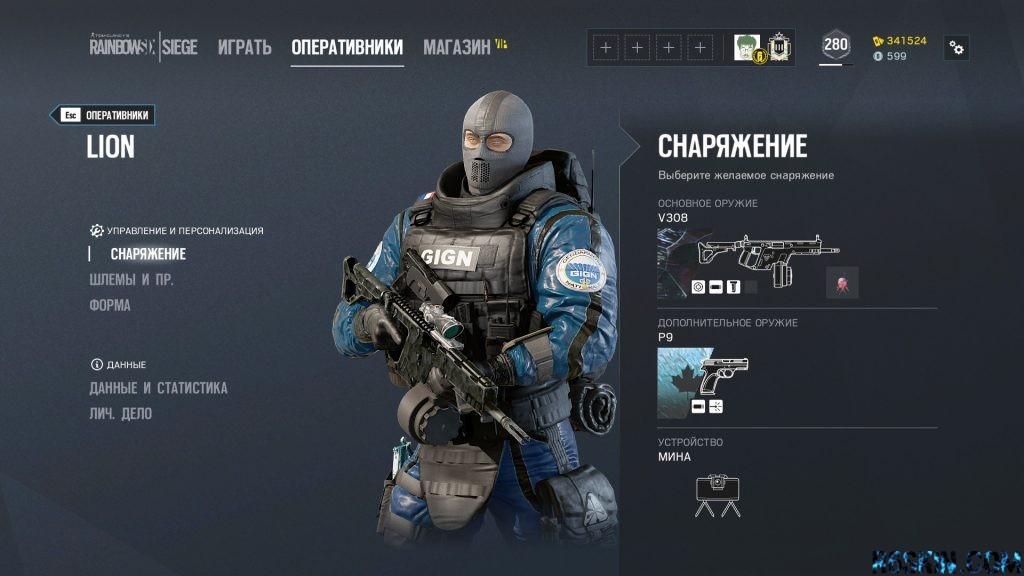 All Clear headgear & Deep Marine uniform