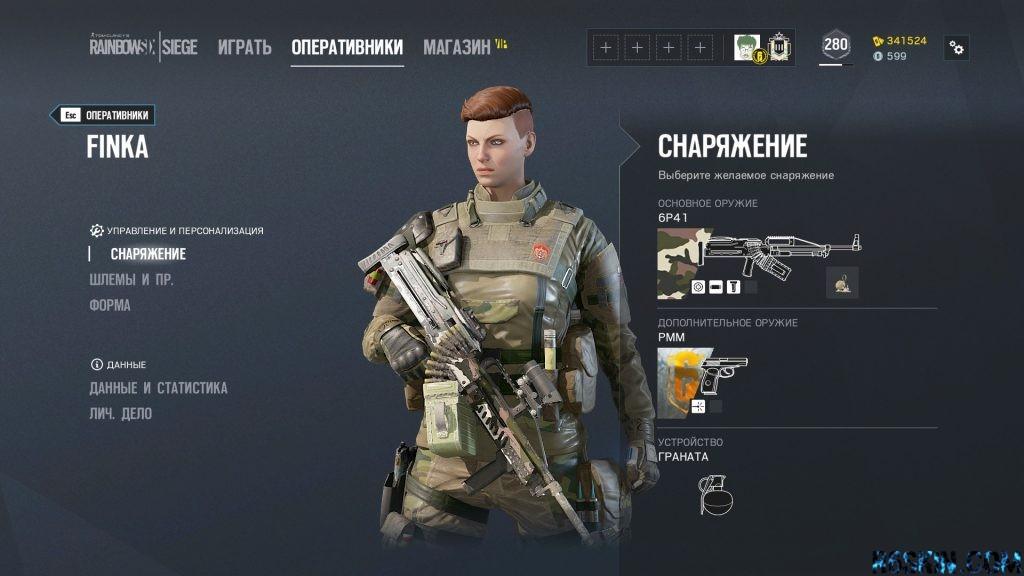 Full Disclosure headgear & Russian Timber uniform