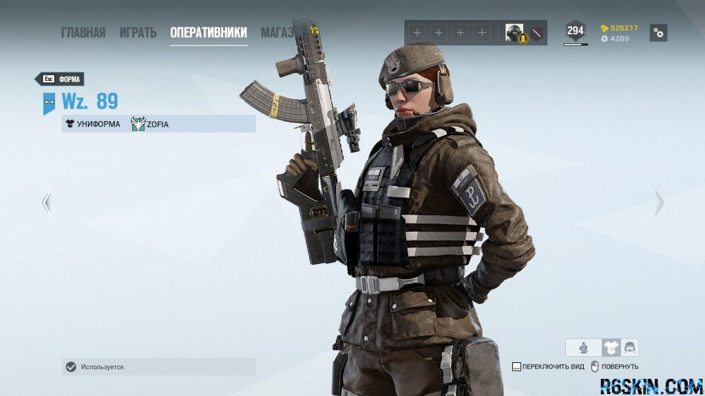 Wz.89 headgear & uniform