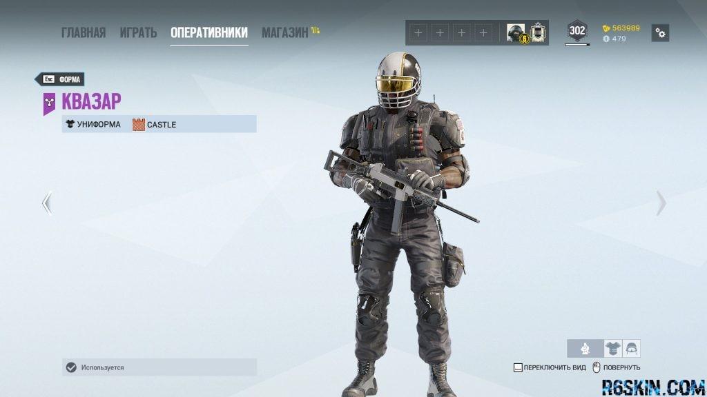 Quasar uniform