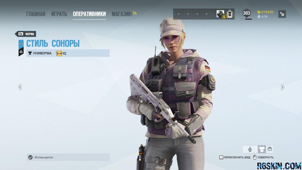 Sonoran Chill uniform