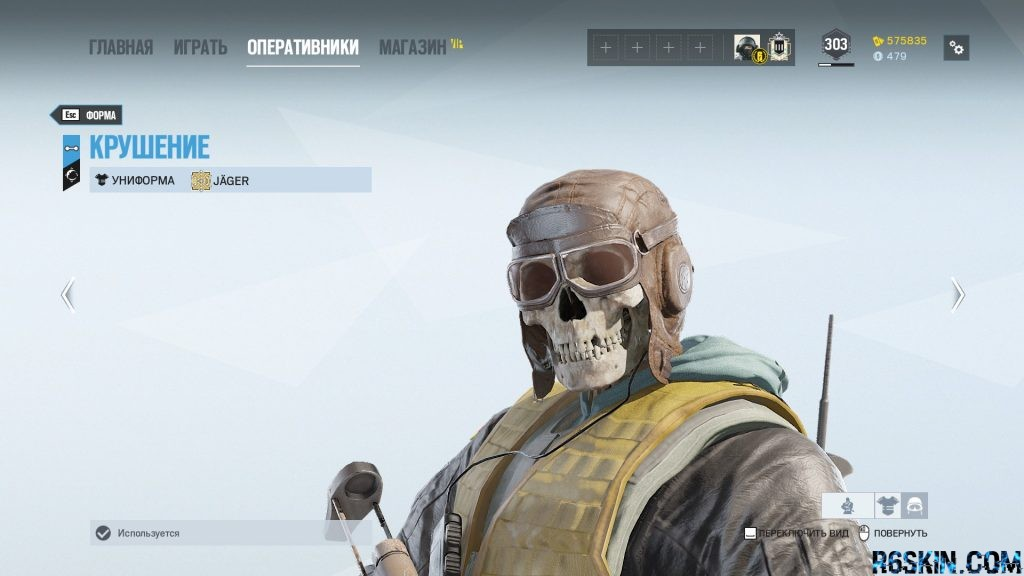 dead baron headgear