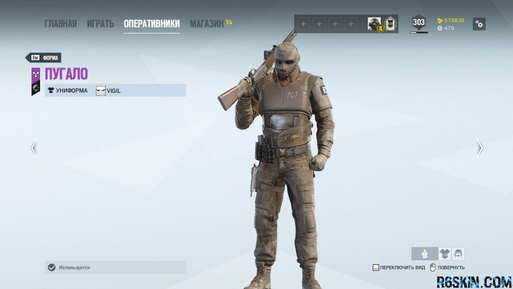 scarecrow uniform