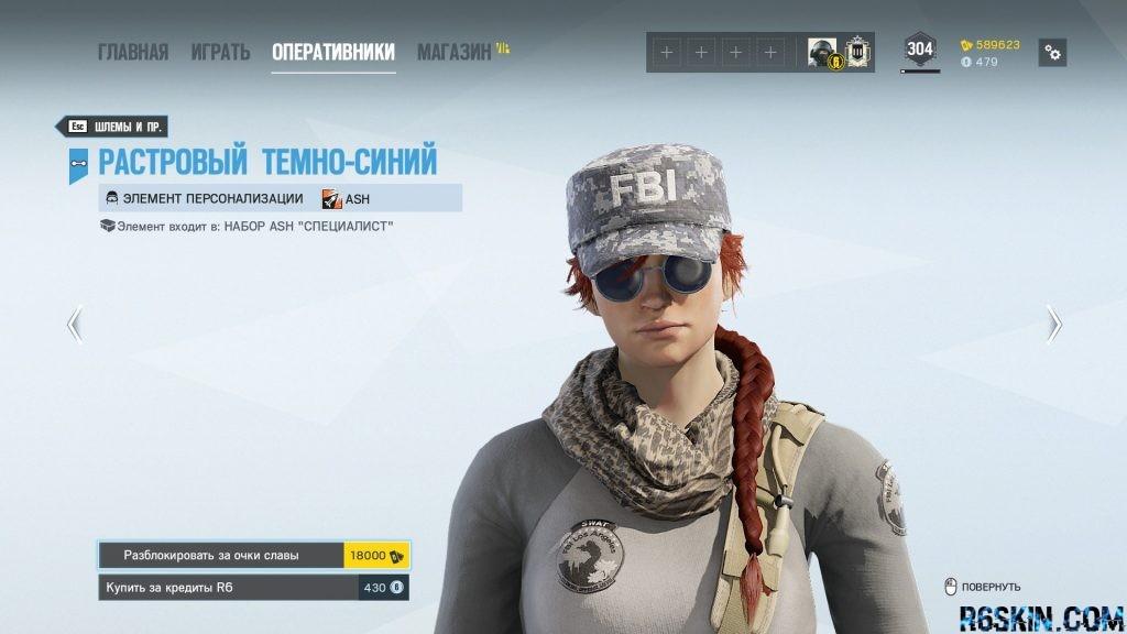 Pixel Navy headgear
