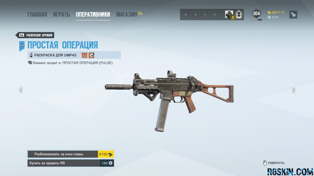 Smooth Operator weapon skin for the UMP-45