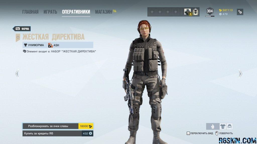 Ash  Concrete Directive uniform