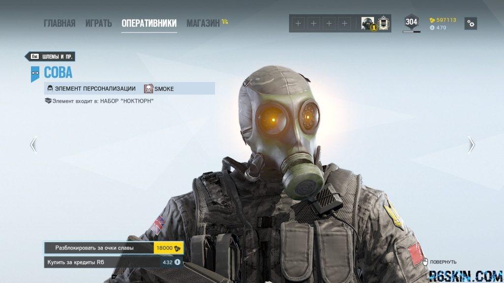 Smoke Midnight Owl headgear