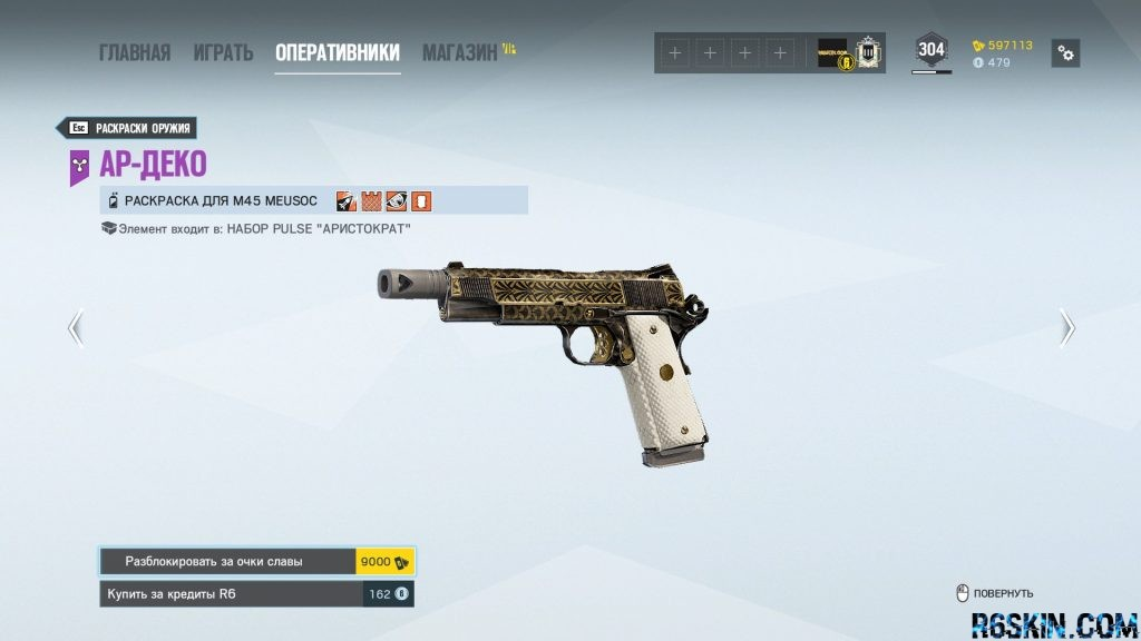 Art Deco weapon skin for the M45 MEUSOC