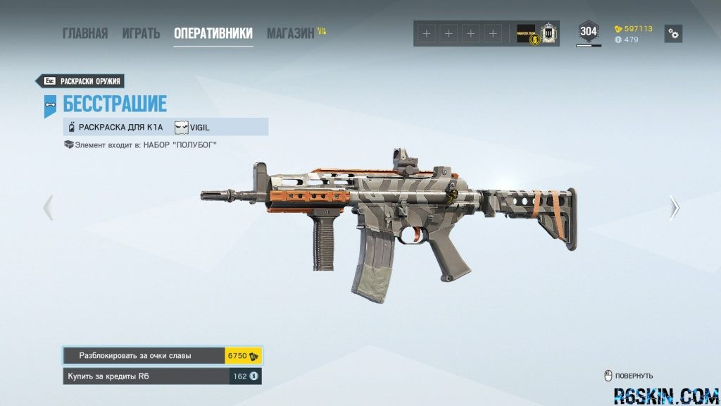 Fearless weapon skin for the  K1A