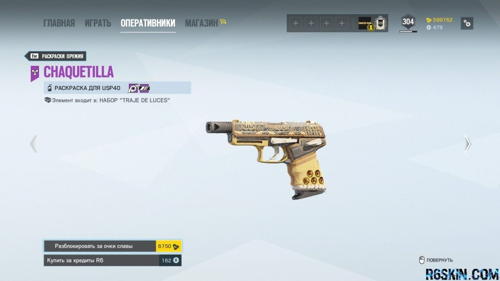 USP40  Chaquetilla weapon skin