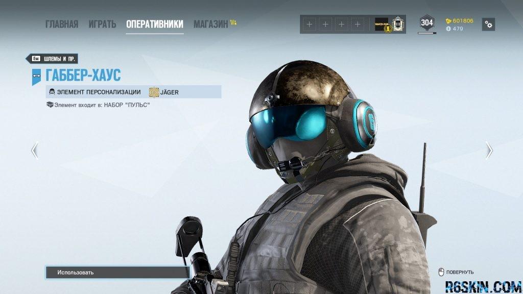 Jäger's Gabber headgear