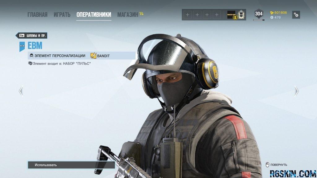 Bandit's EBM headgear