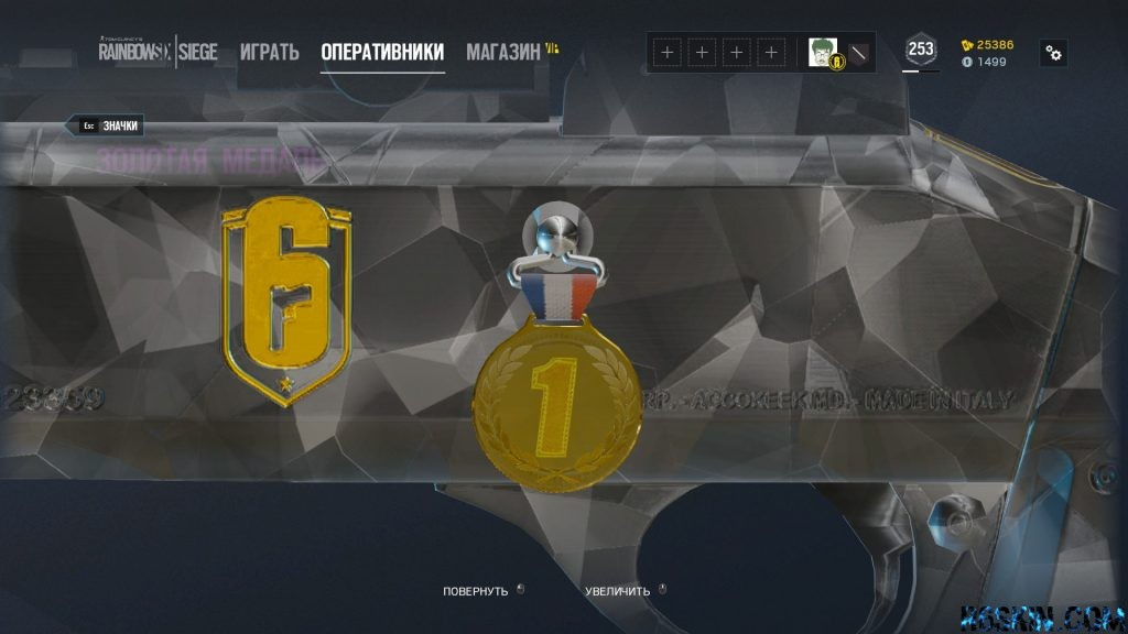 Gold Medal charm