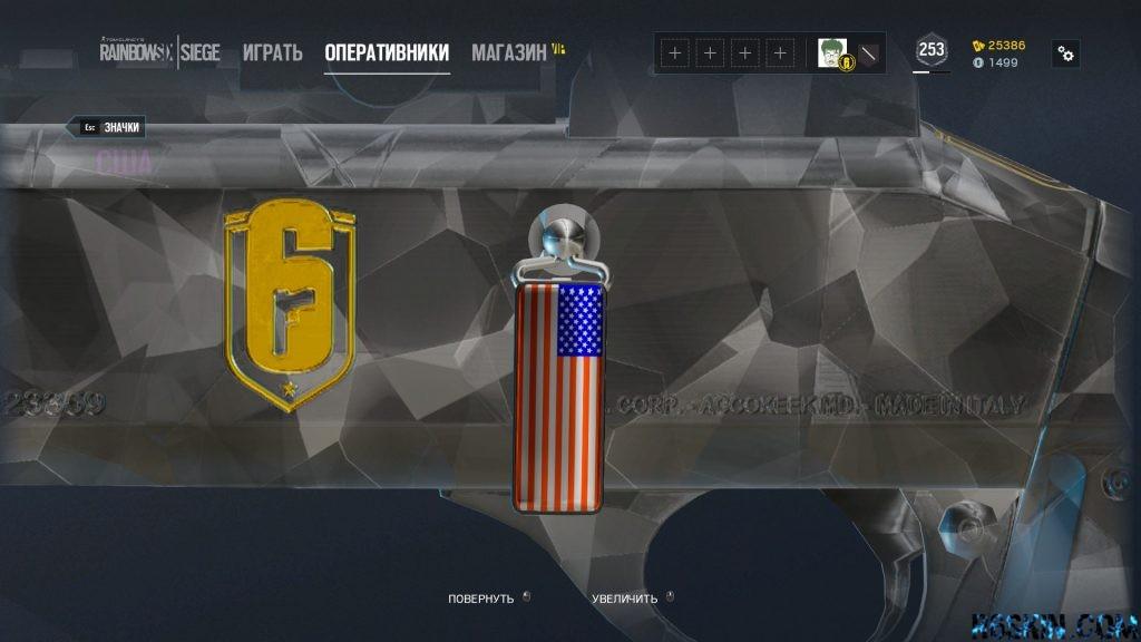 American Flag Weapon Charm