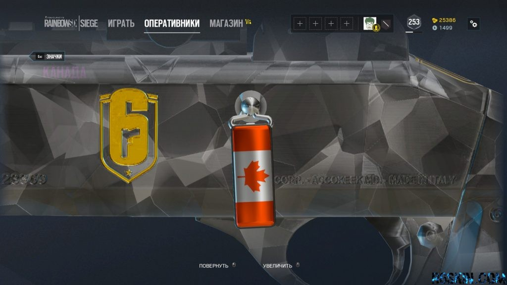 Canadian Flag Weapon Charm