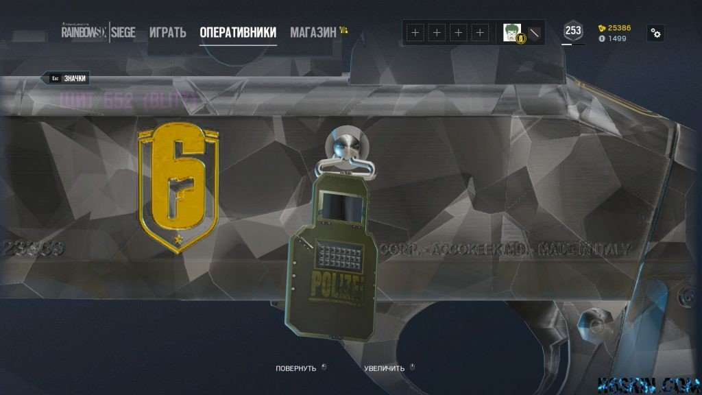 Blitz's G52-Shield charm
