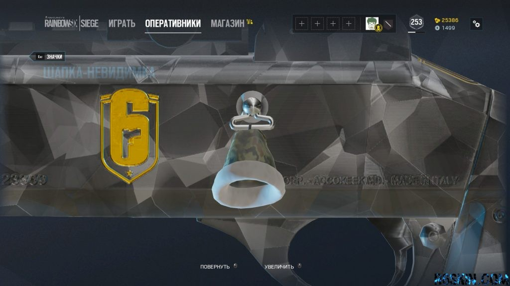 Invisible Hat charm