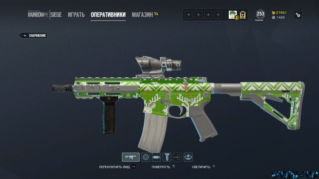 """Christmas Green"" skin"