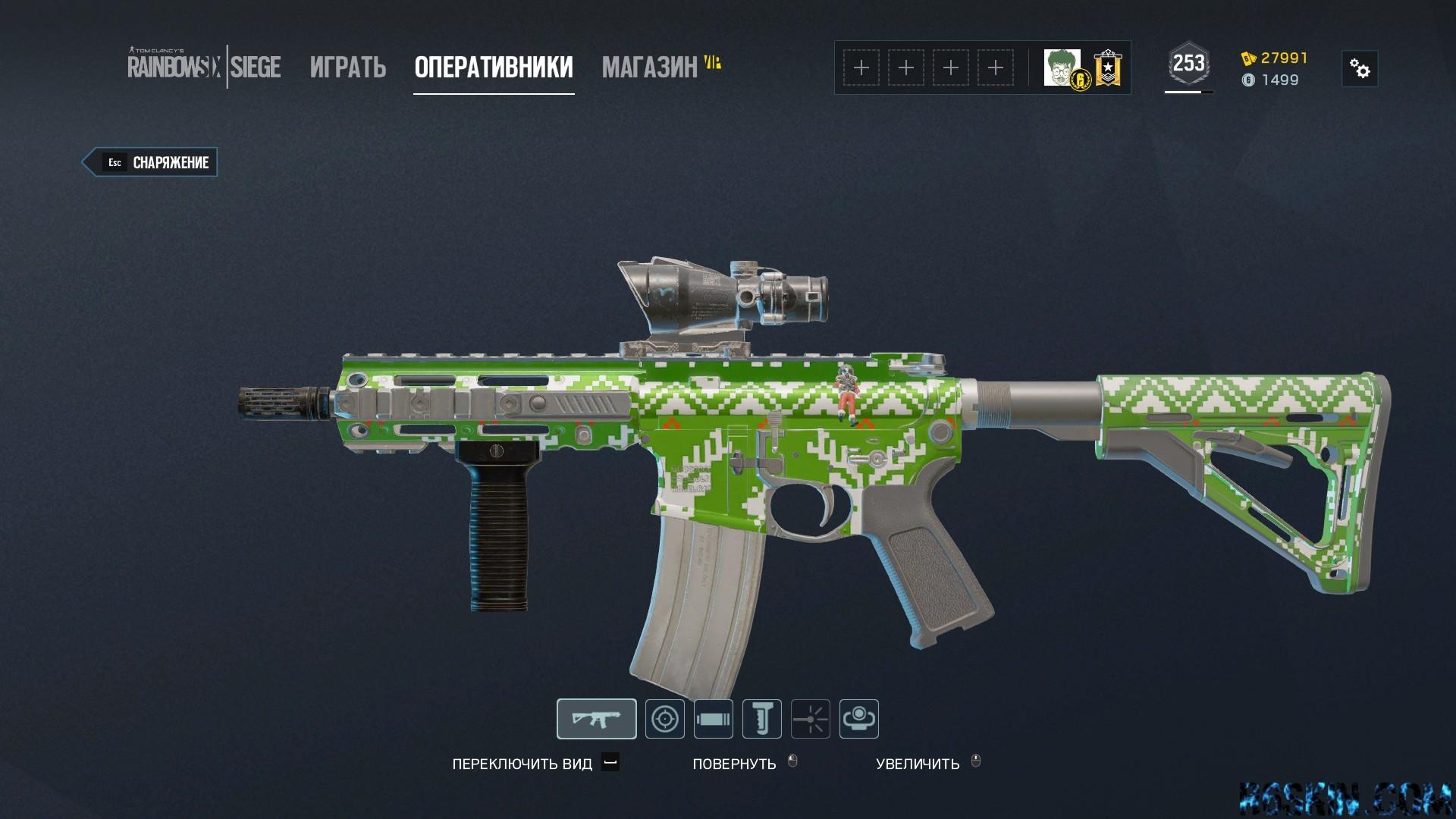 Rainbow Six Siege Christmas 2020 Christmas Weapon Skin   R6SKIN