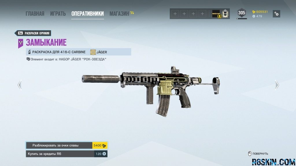 Short Circuit weapon skin for 416-C