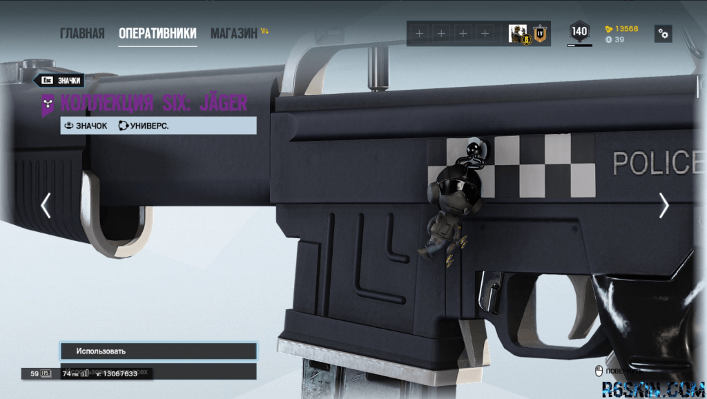 Six Collection: Jager charm
