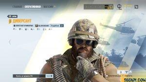Blackbeard Elite Skin