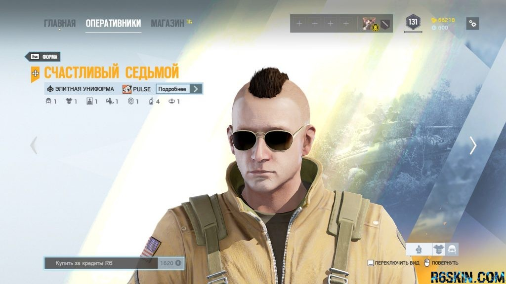 Lucky Seventh headgear