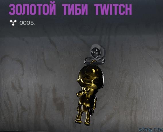 Gold Twitch chibi charm