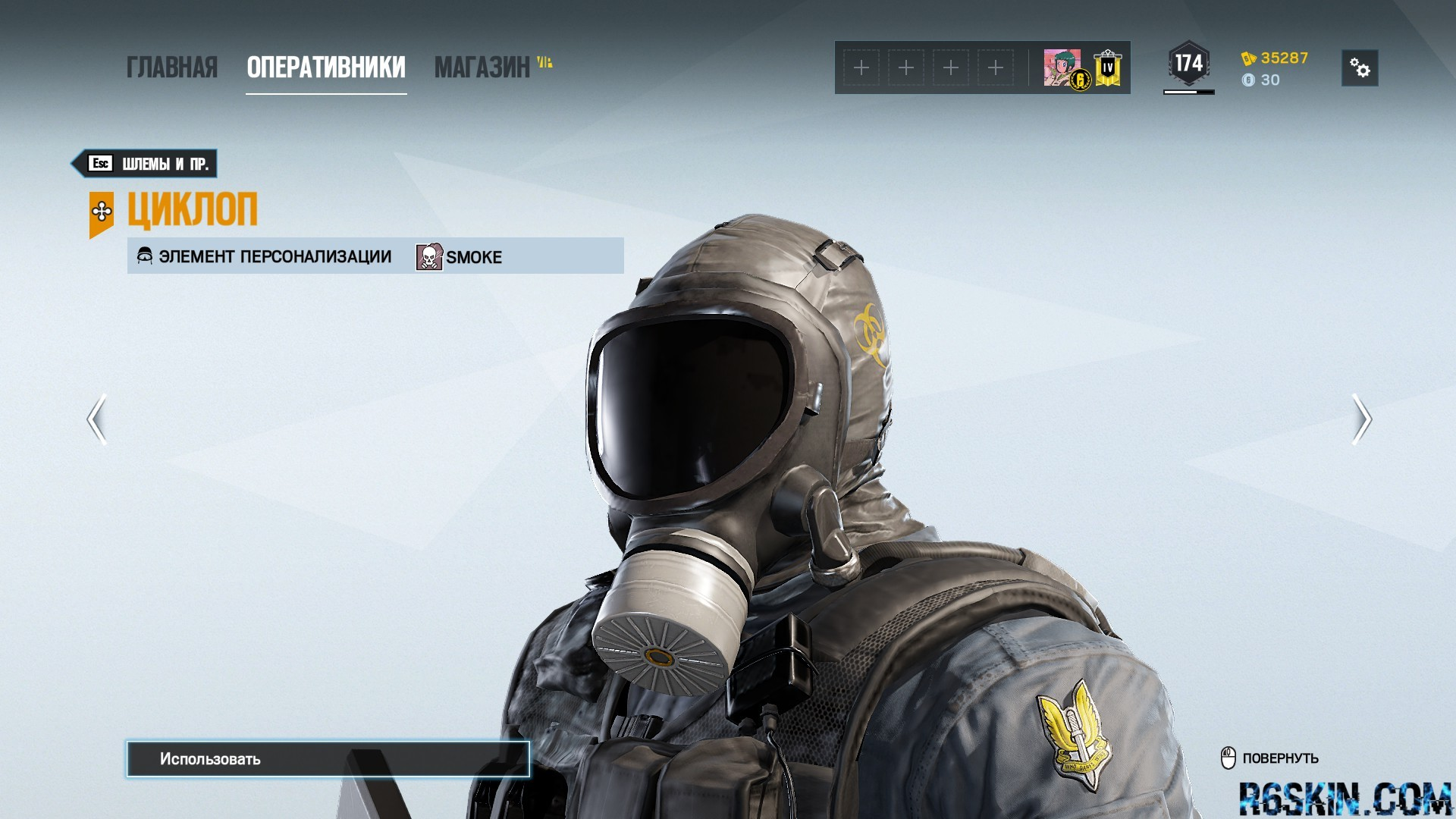 Alpha Packs legendary skins - R6SKIN
