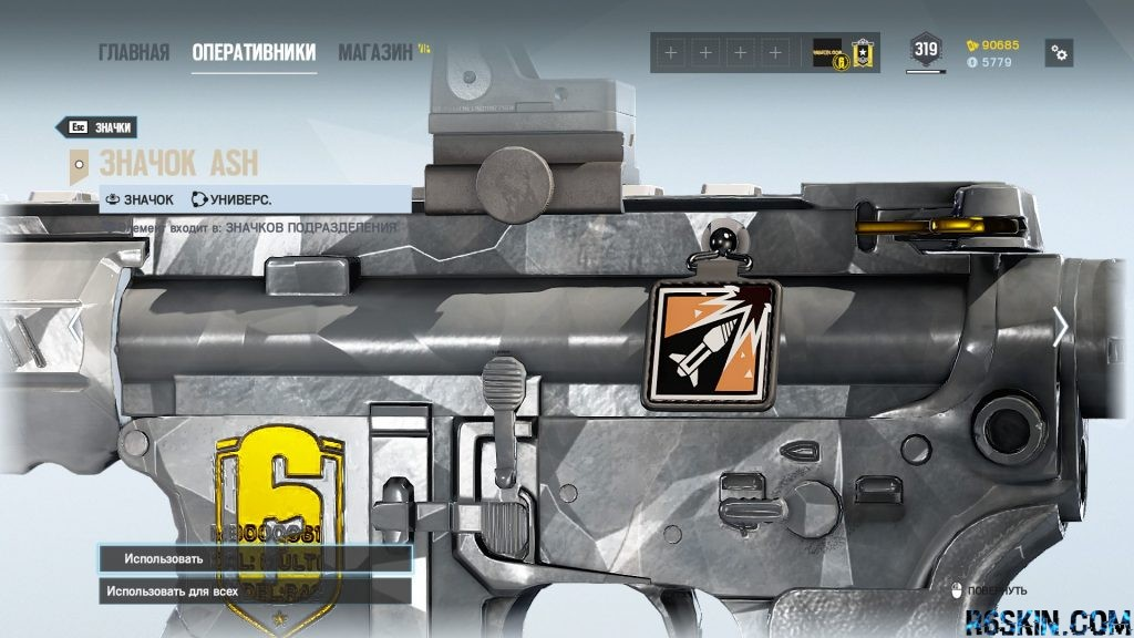 Ash Ops icon charm