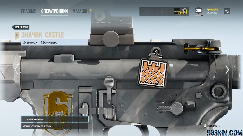 Castle Ops icon charm