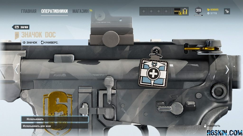 Doc Ops icon charm