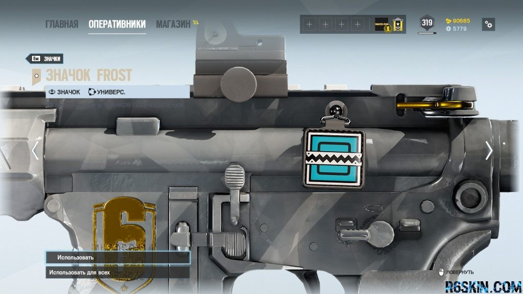 Frost Ops icon charm