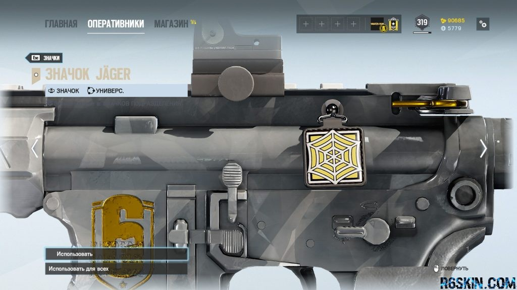 Jager Ops icon charm