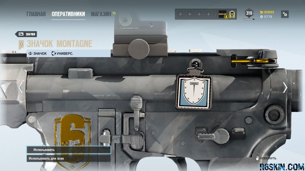 Montagne Ops icon charm