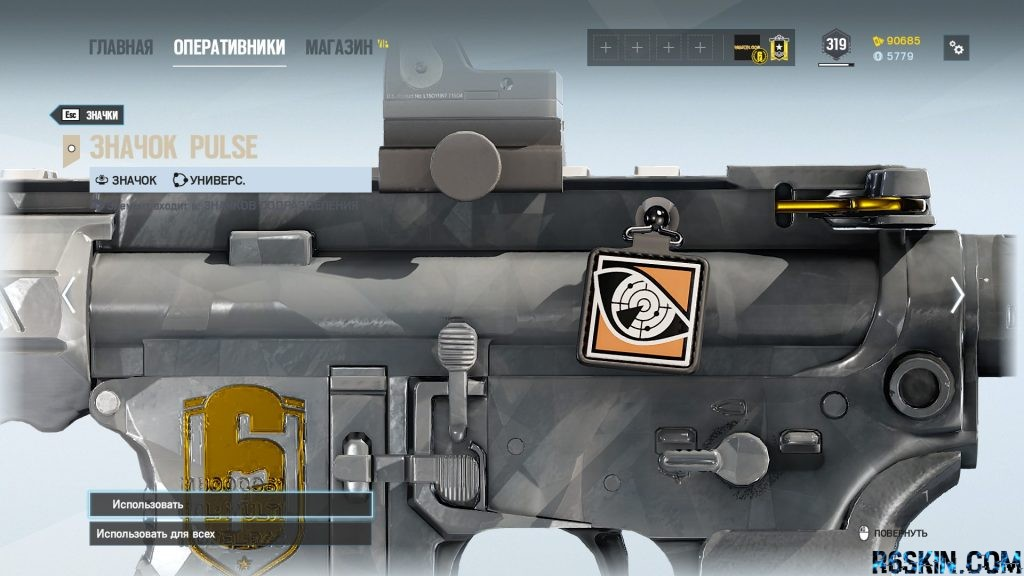 Pulse Ops icon charm