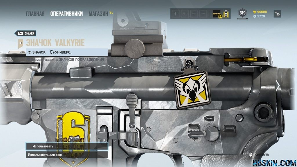 Valkyrie Ops icon charm