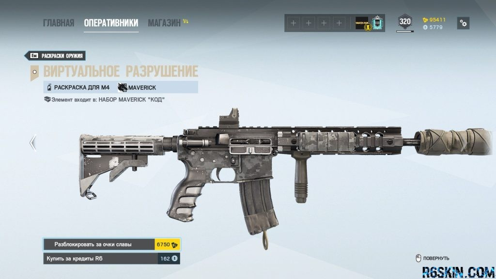 Virtual Destruction weapon skin for the M4