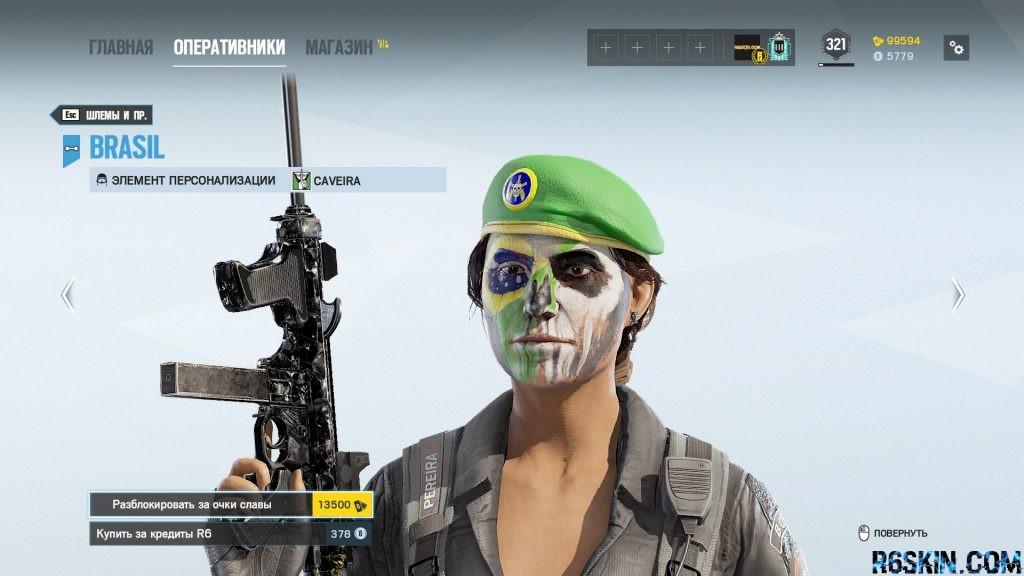 Brasil headgear