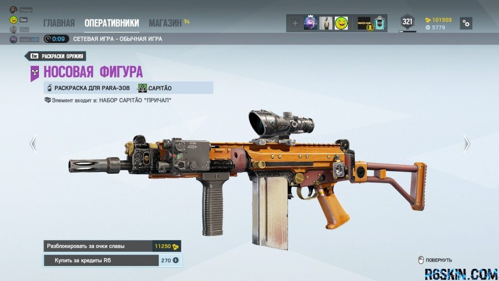 Figurehead weapon skin for the PARA-308