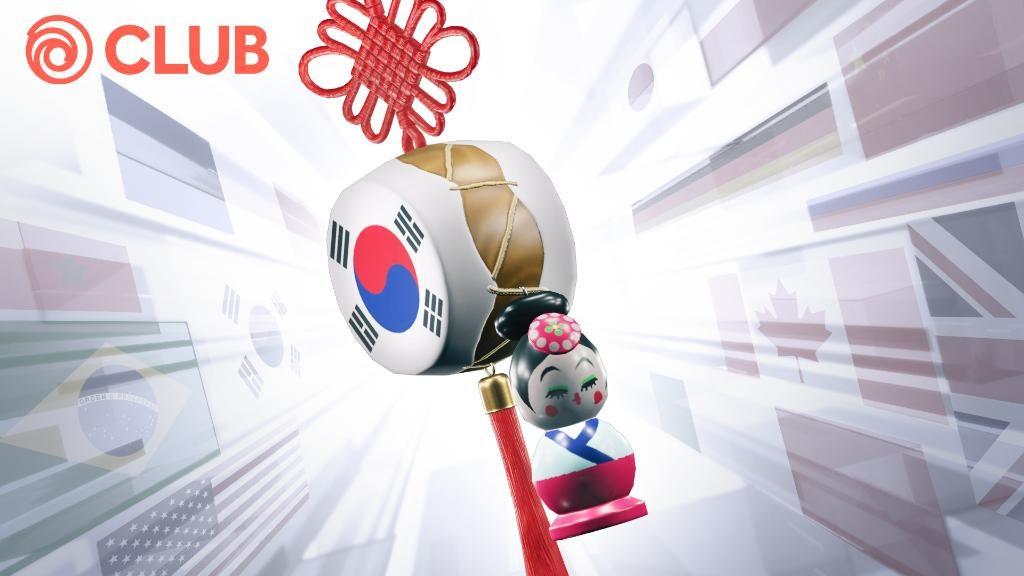 Gwangbokjeol challenge