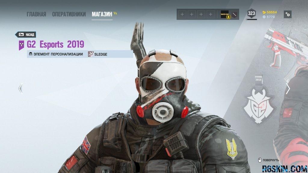 G2 ESPORTS 2019 headgear