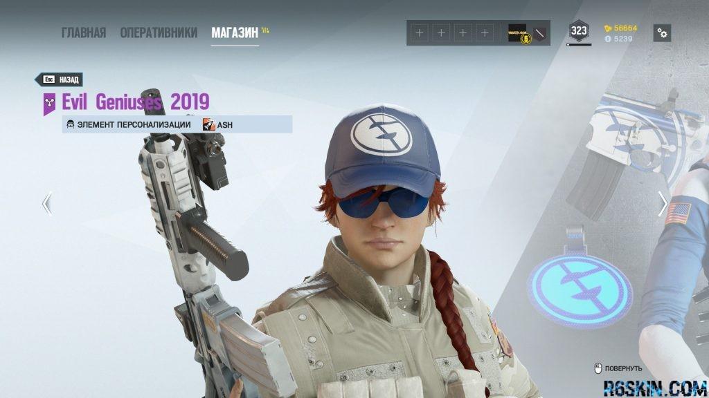 Evil Geniuses 2019 headgear