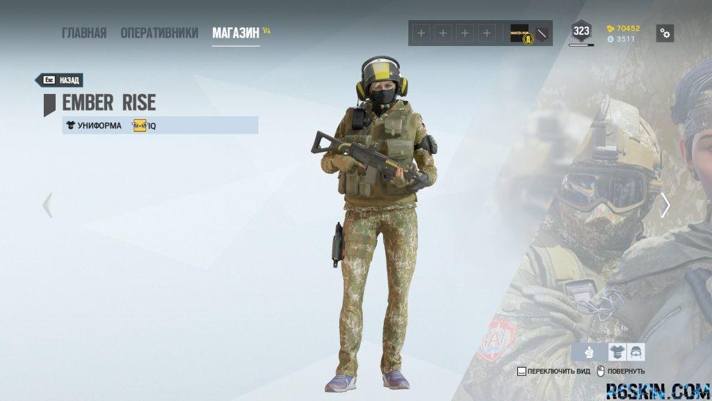 Ember Rise uniform