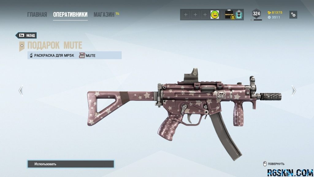 Mute's Gift weapon skin for the MP5K