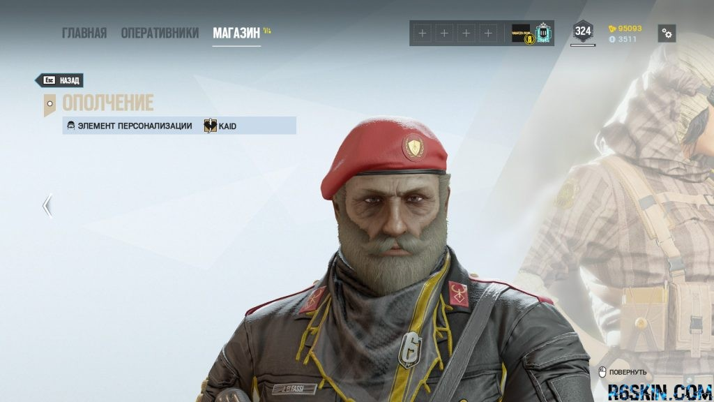 freedom fighter headgear