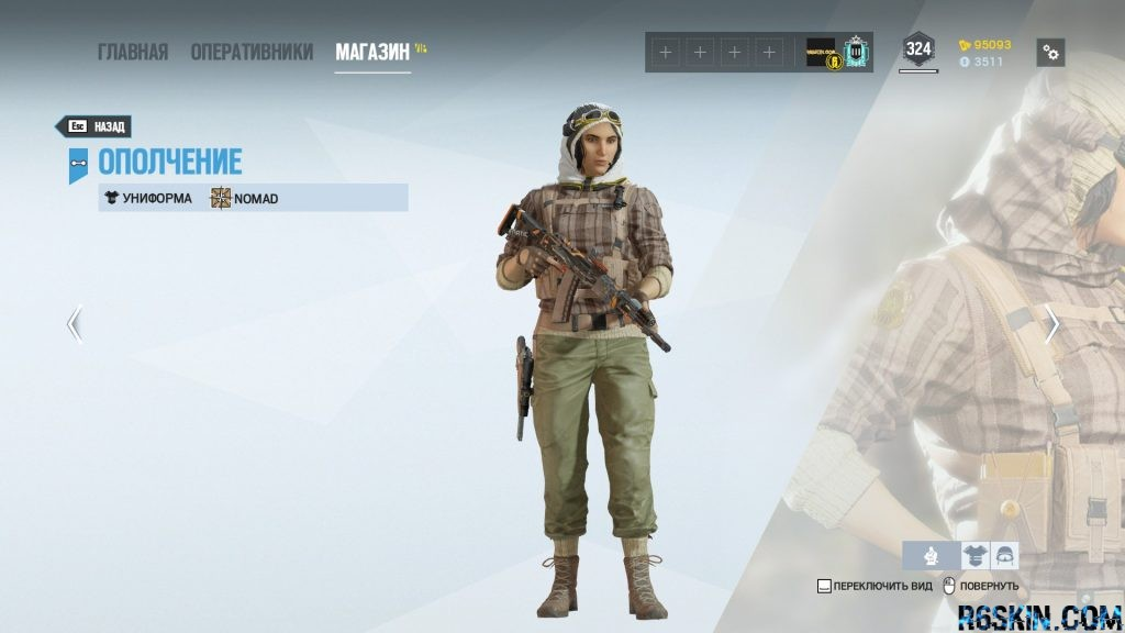 freedom fighter uniform