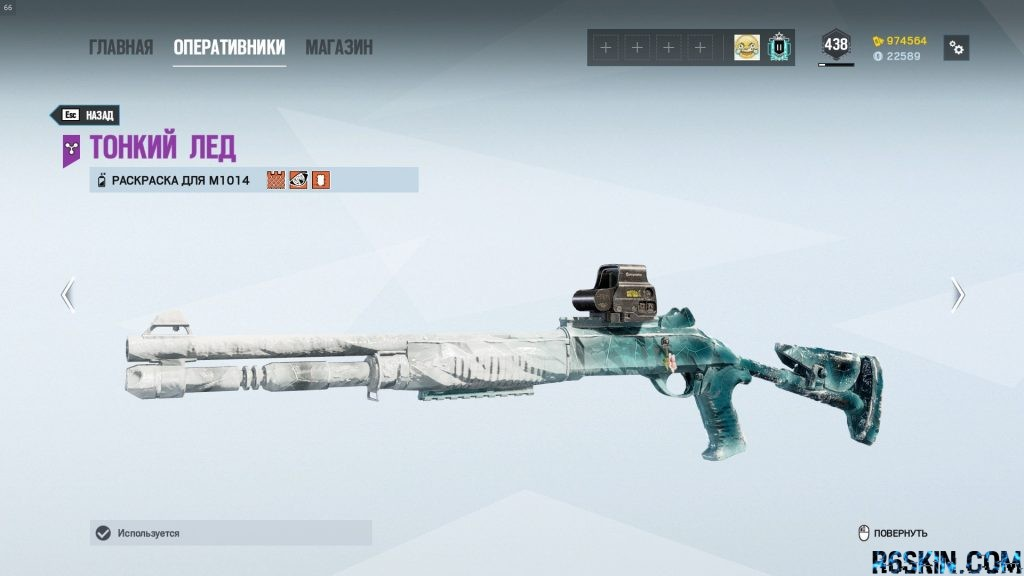 M1014 Black Ice weapon skin