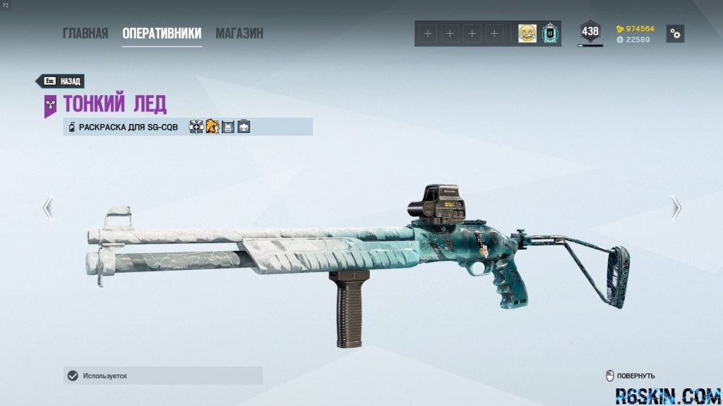 SG-CQB Black Ice weapon skin