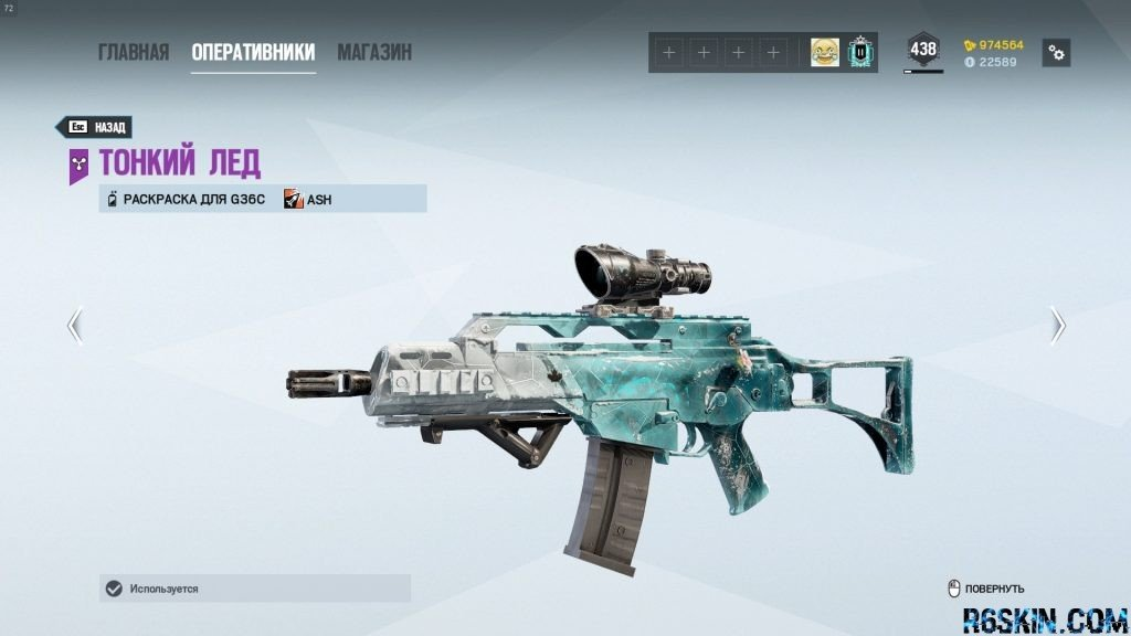 G36C Black Ice weapon skin